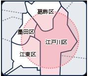 江戸川区訪問範囲