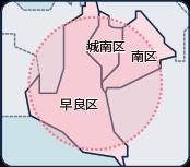 福岡訪問範囲