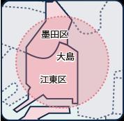 大島サテライト訪問範囲